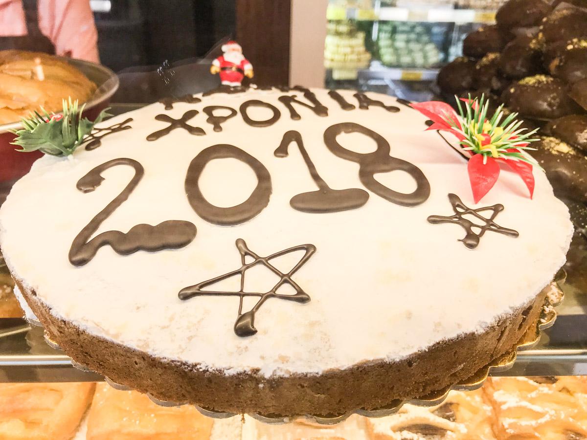 Greek New Years Eve Cake